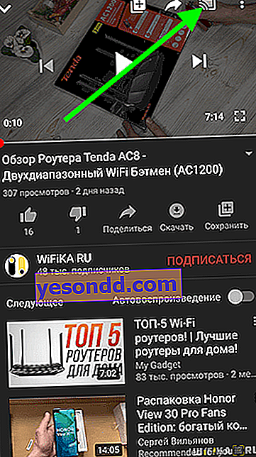 додаток youtube android