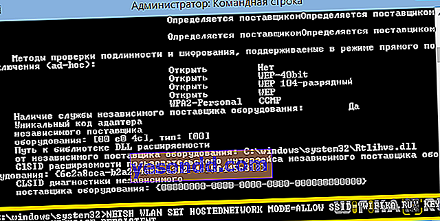 Windows команден ред