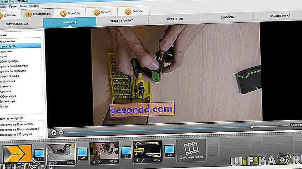 Pengeditan video DIY