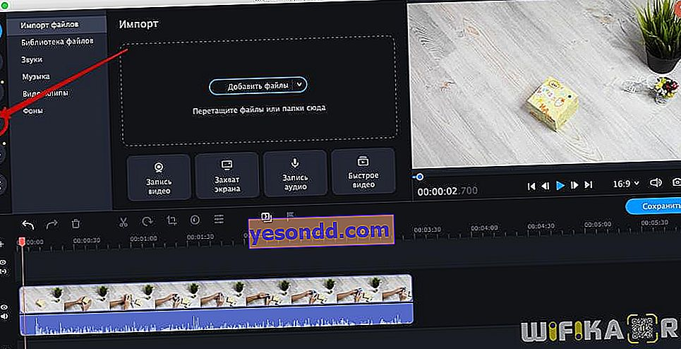 teks menu editor video movavi