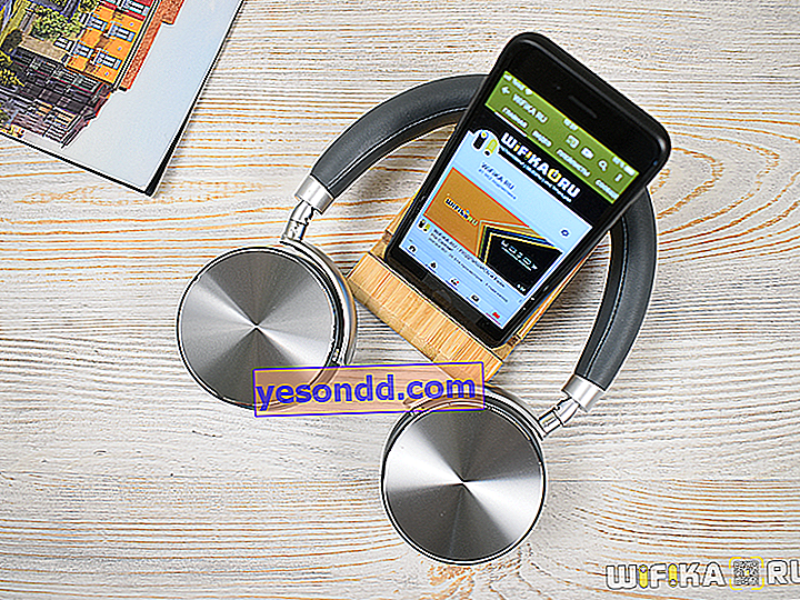 headset bluetooth rombica