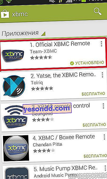 xbmc android market