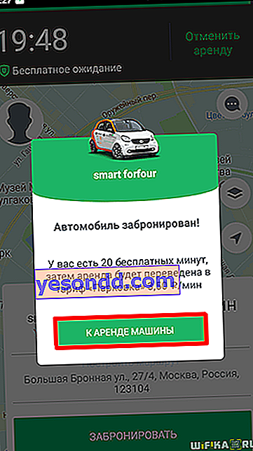 location youdrive