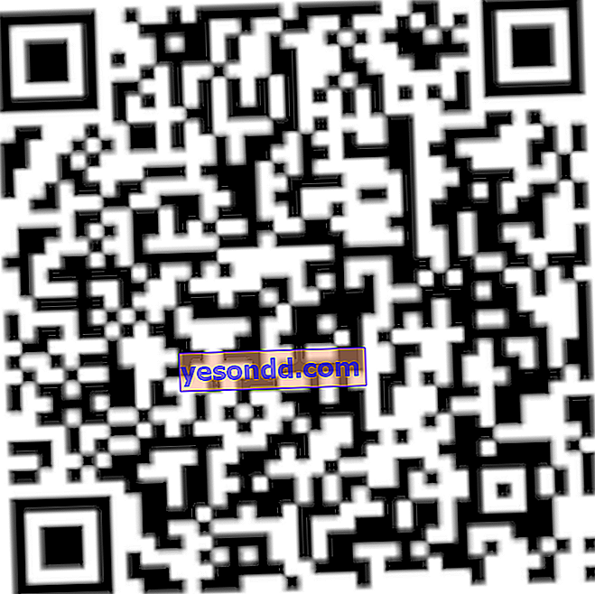 mobile anti-spam qr
