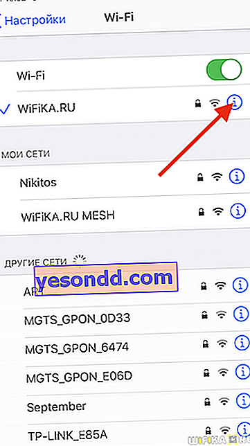 wifi iphone kur