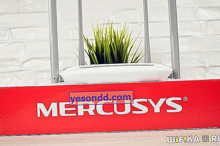 box mercusys