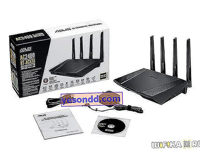 kit asus rt-ac87u