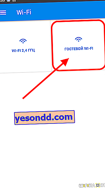 Gość?  wifi keenetic