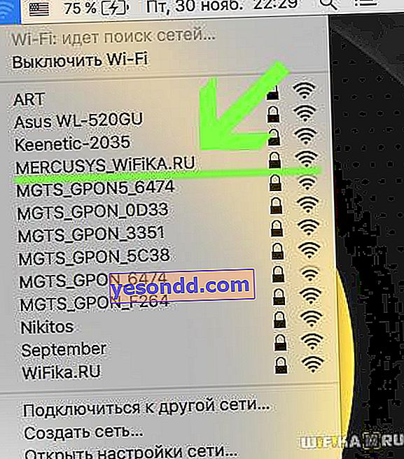 мережу wifi mercusys